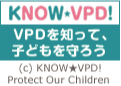 KNOW-VPD