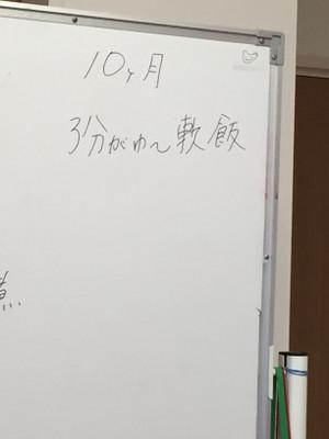Img_3513
