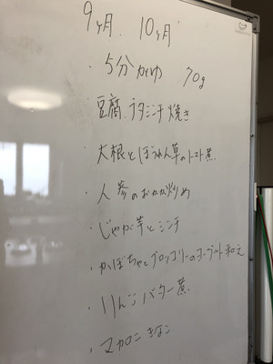 Img_0989_2